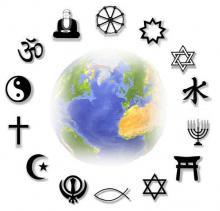 მსოფლიოს რელიგიები. ყველაზე გავრცელებული და მრავალრიცხოვანი რელიგიები
