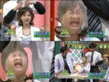 შოკისმომგვრელი იაპონური  ტელე-შოუები,  რომლებშიც მონაწილეობის მიღებას ნამდვილად არ ისურვებდით