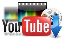 როგორ გადმოვწეროთ ვიდეო YouTube-დან და სხვა პორტალებიდან