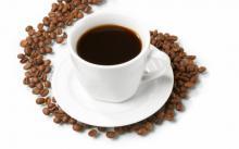 ყავის ისტორია და ცოტა რამ ყავის შესახებ!
