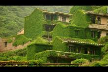 მწვანეში ჩაფლული სოფელი. ჩინეთი