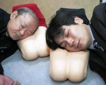 25 უცნაური და აბსურდული  ნივთი, რომელთაც მხოლოდ იაპონიაში თუ  ნახავთ