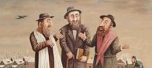 ებრაული სიბრძნე