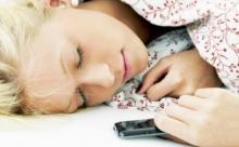 სიცოცხლისთვის საზიანო მობილური ტელეფონი
