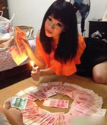 ჩინეთის  გათამამებული და მდიდარი ახალგაზრდები, როგორ ერთობიან დედაქალაქ პეკინში?!
