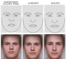 საიდუმლო რომელიც ადამიანს სახეზე აწერია. თქვენ შეძლებთ ამის წაკითხვას
