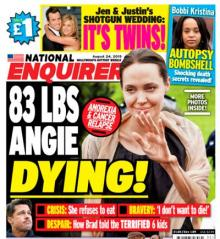 ანჯელინა ჯოლი სიკვდილის პირასაა?
