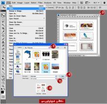 დოკუმენტის გახსნა. Adobe Bridge (Photoshop CS 4 & 5)