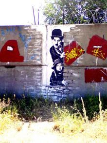 ჰარმონიული ტანდემი ქუჩის მხატვრობასა და გარემოს შორის
