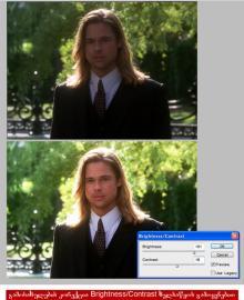 გამოსახულების ექსპოზიციის საკორექციო ხელსაწყოები: Brightness/Contrast,  Exposure  და Shadows/Highlights.  მარტივი კორექციები (Photoshop CS 4 & 5)