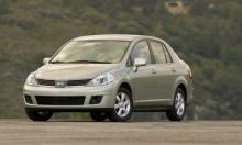 რომელი მოდელის და რა ფერის მანქანებია ყველაზე სახიფათო - ამერიკული რეიტინგი