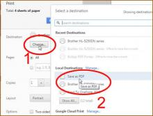 Google Chrome-ის 6 ძალიან სასარგებლო ფუნქცია, რომელიც ბევრმა არ იცის - გაიმარტივეთ მუშაობა!