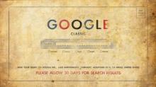Google-ში ინფორმაციის მოძებნის 17 ხერხი, რომელიც მომხმარებელთა 96%-მა არ იცის