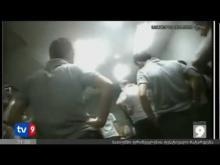 პატიმართა წამების 745 ფაქტი და 200-მდე დამნაშავე, რა მასალებს გადაუგზავნის პარლამენტი პროკურატურას?