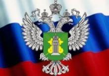"""""""როსსელხოზნადზორი"""" ქართულ მხარესთან რუსეთისთვის მწვანე კულტურების მიწოდებაზე შეთანხმდა"""