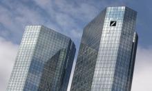 """""""დოიჩე ბანკმა"""" კლიენტს შეცდომით 6 მილიარდი დოლარი გადაურიცხა"""