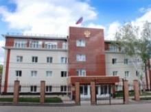 რუსეთმა საქართველოს სასარგებლოდ ჯაშუშობაში ბრალდებულს 18-წლიანი პატიმრობა მიუსაჯა