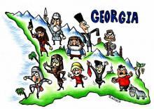ჩვენი ულამაზესი ქვეყანა და მოკლე მიმოხილვა საქართველოს შესახებ