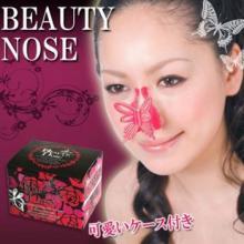 10 ყველაზე უცნაური იაპონური მოწყობილობა სილამაზისთვის