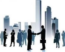 ბიზნესის  გზამკვლევი II