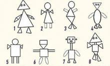 აირჩიეთ რომელი ნახატი გგავთ ყველაზე მეტად  და გაიგეთ რომელია თქვენი ხასიათის ძლიერი მხარე
