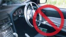 2016 წლიდან საქართველოში მარჯვენა საჭიანი ავტომობილების რეგისტრაცია იკრძალება - შსს-ს პროექტს მთავრობის სხდომაზე განიხილავენ