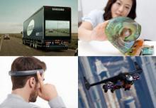 2015 წლის 10 ყველაზე დაუჯერებელი გამოგონება