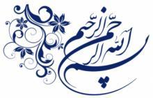 არაბული სიურეალიზმი