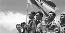 ებრაულ-არაბული საერთაშორისო კონფლიქტი (ნაწილი 2)
