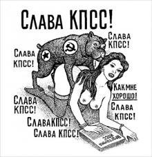 20 პიკანტური ტატუ, რომლებსაც საბჭოთა პატიმრები იკეთებდნენ - რას ნიშნავდა ისინი?