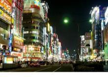 იაპონიის ეკონომიკური სასწაული