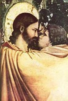 ვინ იყო იუდა ისკარიოტელი? - იუდას შეთანხმება ქრისტეს მტრებთან