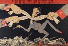 booby trap ანუ გერმანელი ჯარისკაცების ცნობილი ხაფანგები