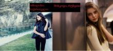 ფოტოგრაფმა გვაჩვენა სხვადასხვა ქვეყნის ქალების სილამაზე