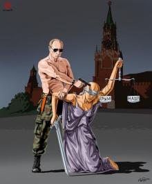 როგორ გამოიყურება სამართალი სხვადასხვა ქვეყანაში - ნახატები, რომლებიც დაგვაფიქრებს