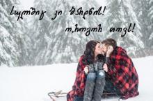 სულშიც კი ბარდნის! ო,როგორ თოვს!-გიორგი ქადაგიძე (ლექსი თოვლზე და სიყვარულზე)