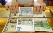 ლარი, დოლარი თუ ევრო - რომელ ვალუტაშია უმჯობესი დანაზოგის შენახვა?