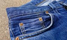 რატომ აქვს ჯინსის შარვალს პატარა ჯიბე
