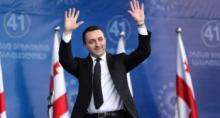 ირაკლი ღარიბაშვილი პოლიტიკიდან მიდის