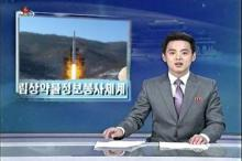 """""""ადამიანი მზეზე დაეშვა""""-იუწყება ჩრდილოეთ კორეა"""