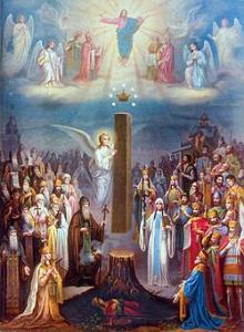 ქრისტეს კვართის ისტორია ანუ როგორ აღმოჩნდა ის საქართველოში