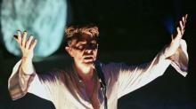 როკ- მუსიკოსის დევიდ ბოუის საფლავი საიდუმლოა.