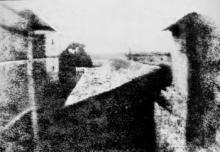 პირველი ფოტოები მსოფლიოში - საიდან იწყება ფოტოგრაფიის ისტორია