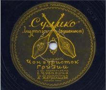 ტოპ-3 ქართული სიმღერა,რომელიც ყველაზე ცნობილია უცხოურ კულტურაში