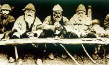 ვინ იყვნენ ქართველთა წინაპრები