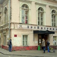 რუსეთში მცხოვრები სომხები მოსკოვის მერს იჯარით სახლის გადაცემას სთხოვენ.რომელიც თბილისელ სომეხს  ეკუთვნოდა