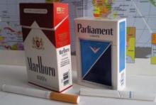 Marlboro და Parliament ბრუნდება?