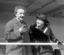 უცნობი და რეალური ფაქტები ალბერტ აინშტაინის შესახებ, რომლებიც აუცილებლად უნდა იცოდეთ!