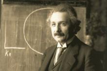 10 ცხოვრებისეული გაკვეთილები ალბერტ აინშტაინისგან