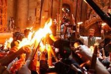 წმინდა ცეცხლის გარდამოსვლა მითი თუ სინამდვილე?